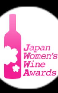 Sakura Award